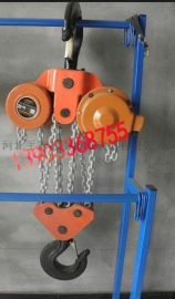 群吊环链电动葫芦价格|厂家|批发价