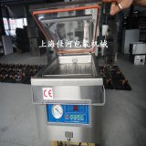 上海廠家直銷DZQ-260台式真空包裝機 食品 电子産品 肉类真空包裝機