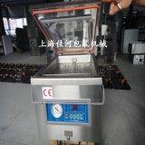 上海廠家直銷DZQ-260臺式真空包裝機 食品 電子產品 肉類真空包裝機
