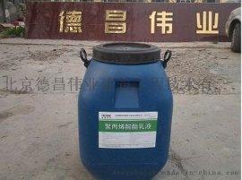 聚丙烯酸脂乳液|丙烯酸酯共聚物