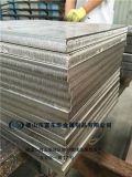 316L太鋼不鏽鋼中厚板等離子切割方塊件