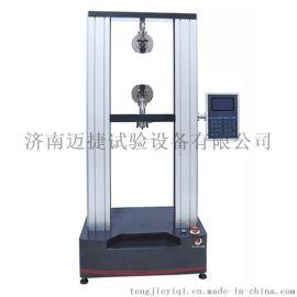 10KN数显式电子式拉力试验机