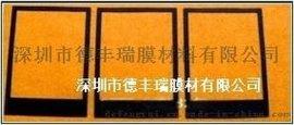 手机LCD 摄像头PORON泡棉