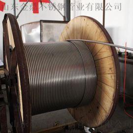换热冷凝器,锅炉热交换器用316L不锈钢换热盘管【金鼎】