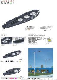 集成LED路灯中山大型厂家批发供应