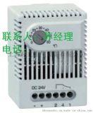 供应电子恒温器ET011