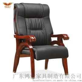 真皮高背会议椅 实木固定扶手D-303