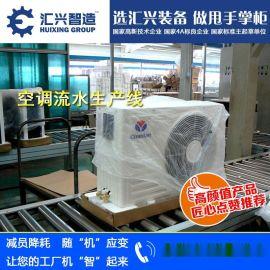 滚筒输送线设备 货运输送滚筒生产线 空调滚筒输送线