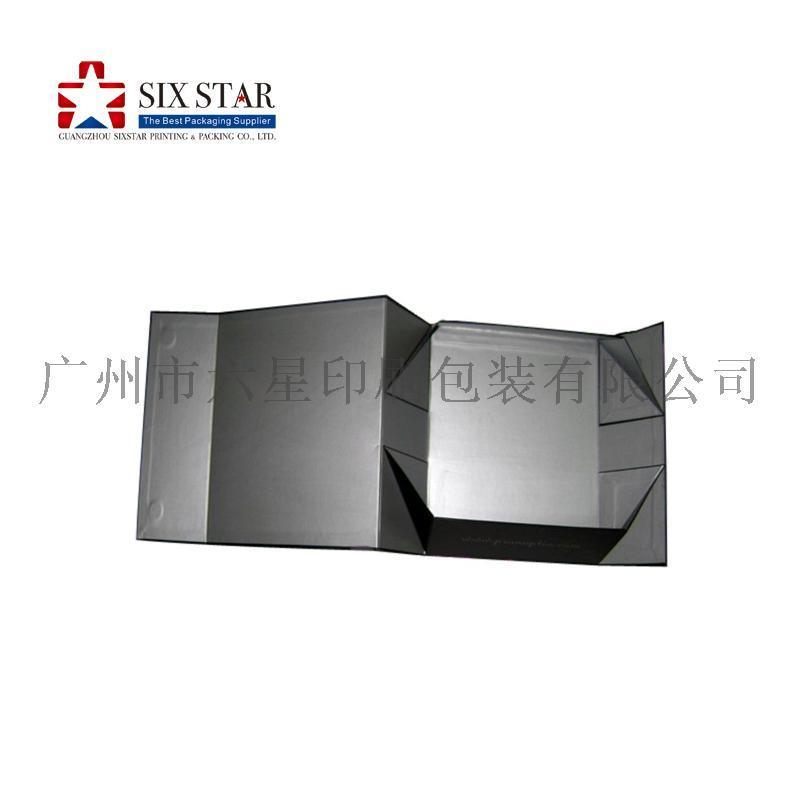 折叠盒书型盒天地盖纸盒精装盒包装印刷设计定制