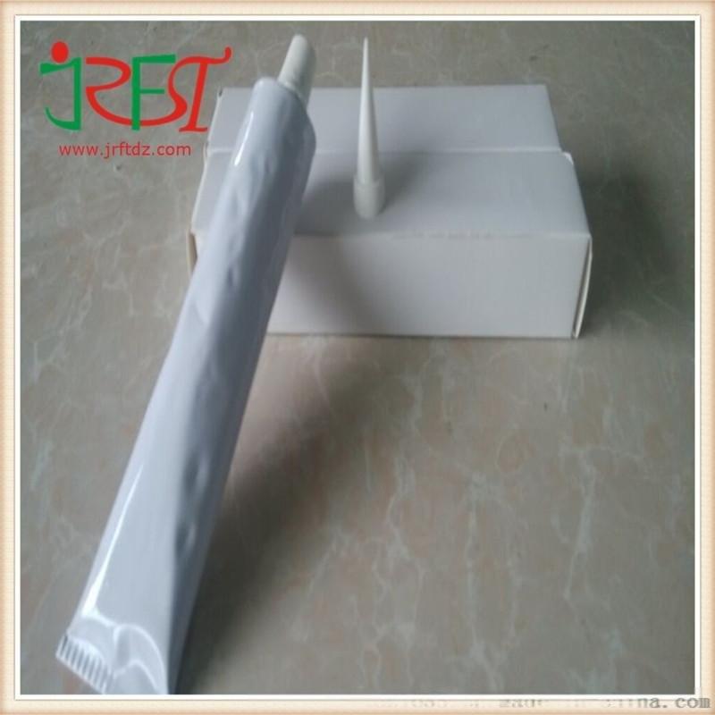高透明果冻胶 导热灌封胶 液体硅胶 成型AB硅凝胶