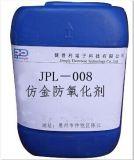 仿金抗氧化剂仿金保护剂