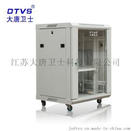 大唐卫士 5012 网络机柜12U 19英寸标准 0.7米 大唐加厚 壁挂式小机柜 玻璃门