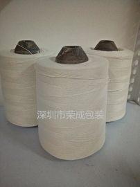 工业缝包线深圳厂家价格