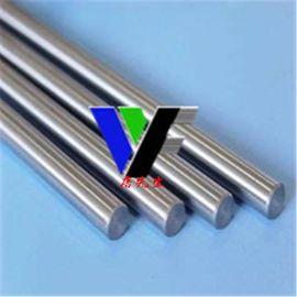 现货供应25cr2mov合金结构钢