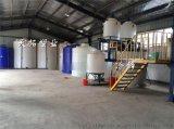 重庆10吨外加剂合成罐减水剂搅拌设备整套