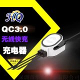 厂家批发无线充电器 qc3.0快充无线充电器 多usb口无线充电器