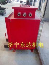 矿用防爆BPB低压交流变频器选型表矿用变频器**