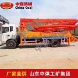混凝土泵车 混凝土泵车生产商 混凝土泵车结构