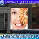 深圳泰美光電 p4LED戶外大螢幕 戶外表貼全綵LED廣告大螢幕