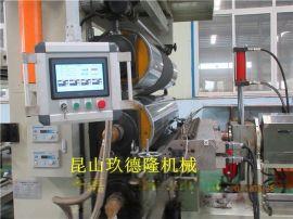 高填充母料造粒机
