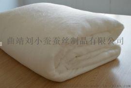 刘小蚕16品质蚕丝被**100%桑蚕丝被定制蚕丝被
