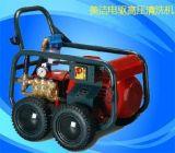 销售水加沙工业高压清洗机水喷砂除漆除锈电动高压清洗机