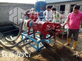 牛粪处理机鸡粪干湿分离机粪便处理固液分离价格粪便分离机