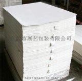 展艺35g30克环保无硫纸现货