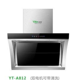 YT-A812 双电机
