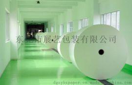 日本进口单光白牛皮纸