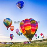 河南热气球动力伞直升机飞行员培训-郑州鲲鹏航空