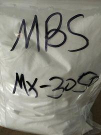 布司曼MX3050增韧剂
