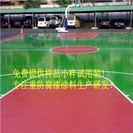 上海   环氧地坪漆