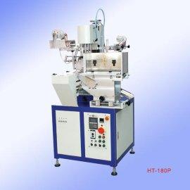 供应恒晖自动胶辊式热转印机HT-180P