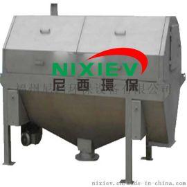 厂家直销转鼓细格栅 内侍型转鼓细格栅 中等流量中低含固率格栅机 固液分离机 污水处理设备