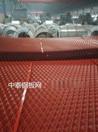 【安平厂家】批发3米宽重型钢板网 菱形钢笆片 机械防护脚踏网片