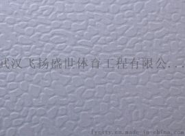 广州pvc塑胶地板安装批发羽毛球乒乓球篮球场地地板 户外篮球场地专用悬浮地板 体育球馆器材灯光 武汉塑胶跑道幼儿园健身房专业地板