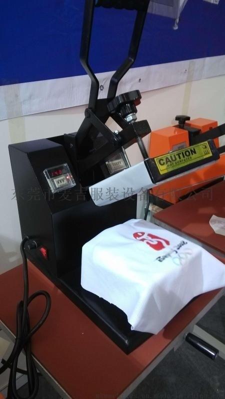 温控15*15厂家直销小型手动烫画机