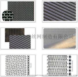 **工业用金属丝编织方孔筛网、金属丝网、方孔网