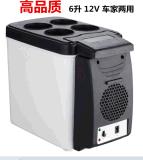 安南6L手扶車載冰箱保溫制熱制冷多功能便攜式肩帶迷你小冰箱