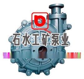 石家庄水泵厂, ZGB系列渣浆泵
