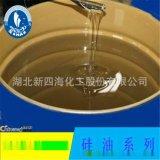 上海油性脱模剂|油性消脱模剂生产厂家