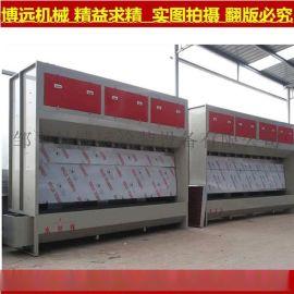 供应干式漆雾净化设备 环保设备 粉尘处理设备