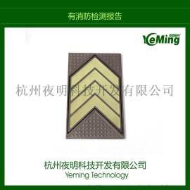 夜明蓄光杭州地铁自发光疏散消防安全标志