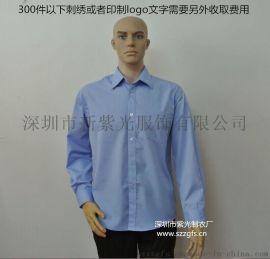 定制长袖衬衫工衣男女装外套工作服订做
