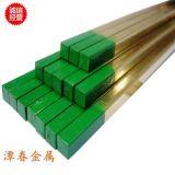 HPb62-0.8铅黄铜棒