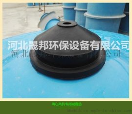 4-72型离心风机橡胶减震垫 减震器生产厂家价格