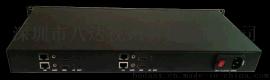 上海信息发布系统-视频编码器