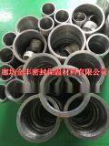 金屬纏繞墊廠家 金屬纏繞墊價格 金屬纏繞墊規格