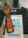英国离子ionPCT-LB-00虎牌PID检测仪